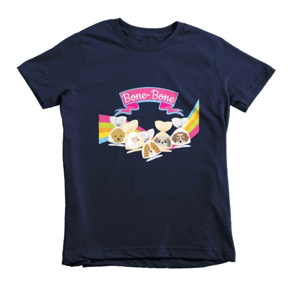 Sample Kids T-Shirt